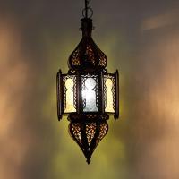 Deckenlampe Haniya MULTI