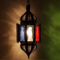 Deckenlampe Haniya Multifarbig