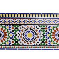 Orientalische Wand-Fliesen Bordüre Alhamra