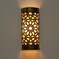 Messing-Wandlampe Kenza