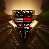 Messing-Wandlampe Ghada