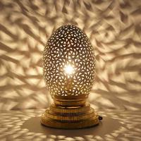 Messinglampe Hadia