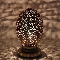 Messinglampe SER35