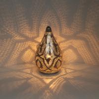 Orientalische Lampe Alia Zouak D17