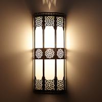 Orientalische Wandlampe Resmi