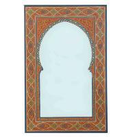Orientalischer Spiegel Munira