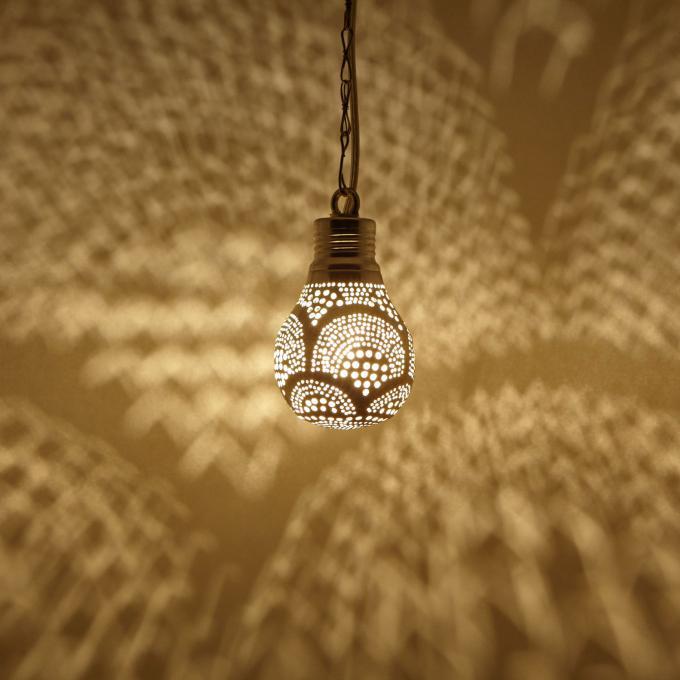 marokkanische lampe martil bei ihrem orient shop casa moro. Black Bedroom Furniture Sets. Home Design Ideas